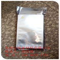 南京厂家生产防静电抽真空铝箔袋、铝箔圆底袋、立体铝箔袋