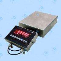电子防爆天平3kg6kg15kg30kg本安型各一台多少钱