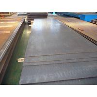 山东济南晶钢现货供应耐磨板NM400