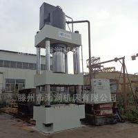 海润直销 800吨四柱多功能快速锻压成型液压机
