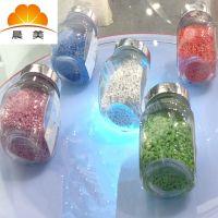 弹性体TPE母粒,抗紫外线热塑性母料,提供抽粒加工代客抽粒服务