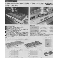 日本KANETEC永電磁チヤツク卡盘 電装品代理南京园太