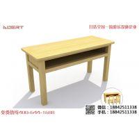 长春幼儿园桌椅哪里有卖 幼儿园配套设施 澳尔特品牌实木儿童桌椅