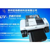 宏扬科技供应全新uv平板打印机爱普生4880C,适用于光盘