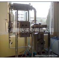 供应玫瑰精油蒸馏提取设备50L