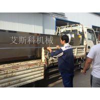 厂家直销艾斯科 毛刷辊土豆清洗去皮设备机器 价格优惠质量保证