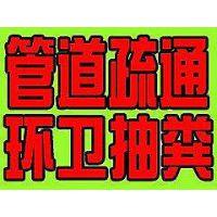 宁波鄞州区工厂污水管道清洗、专业管道清淤疏通