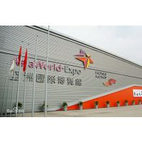 香港电子展览代理商_提供香港电子展览申请的专业服务