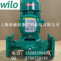 德国威乐热水循环泵PH-751QH太阳能管道增压泵加压泵