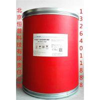 环保低温染料凯斯福斯棕HW 北京恒普荣誉出品