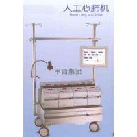 中西热交换水箱(人工心肺机) 型号:M404505库号:M404505