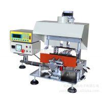 供应YS-2E  CNC整排式焊锡机