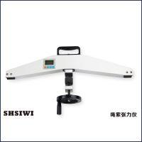 供应正品上海思为 电梯绳索张力仪 锚索钢索拉力张力SGZ-300自产自销