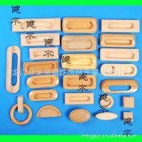 木把手|木制工艺品|实木家具配件|家居饰品A1