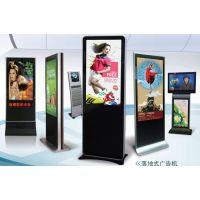 昆明47寸落地立式广告机LED高清播放显示液晶屏可选安卓网络版
