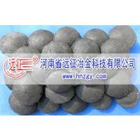 河南远征碳化硅球团粘结剂节能环保