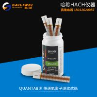 美国哈希QUANTAB®快速氯离子测试试纸/进口水质试纸