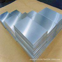 热销锌白铜c7701铜板 洋白铜c7701铜带 铜合金c7701铜棒