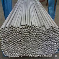 不锈钢管厂家供应 310S不锈钢钢管.耐热不锈钢工业管