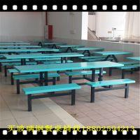 容桂食堂餐桌椅*珠海分体餐桌椅生产厂家,多少钱一张餐桌椅?