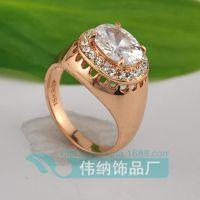 A5954 宝奇娜厂家批发 精品时尚鑲钻宝石戒指 18K真金钻戒批发