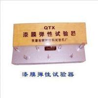 原装正品现货QTX漆膜弹性测试仪