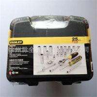 美国史丹利 25件套6.3MM系列公制组套 94-183-22 组套工具