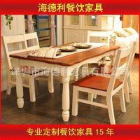 五年质保 中式餐桌椅组合 橡木圆形桌子可折叠餐厅圆桌 定做