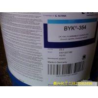 德国BYK助剂流平剂 BYK-331爽滑流平剂