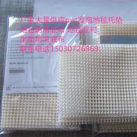 防滑垫厂家专业生产地毯托垫 防滑布密码布 坐垫防滑底