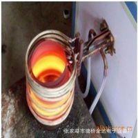 【厂家直销】高频感应加热设备-五金件淬火、热处理设备