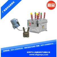ZW8-12系列户外高压真空断路器