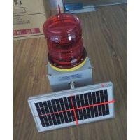 广西北流市YR-122 LED中光强航空障碍灯特价