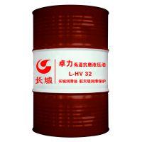 长城HM32抗磨液压油长城工业油为你的企业提供航天级润滑保护