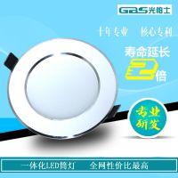 太原7W9W雷达微波感应LED筒灯走廊过道感应灯工程照明光柏士品牌