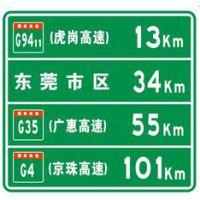 云南警示牌 高速路标识标志牌 小区标牌 公园标牌制作公司