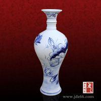 景德镇定做陶瓷酒瓶厂家有哪些