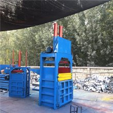 自定液压推包废纸屑打成型机器 易拉罐打捆机