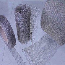 供应河北安平旺来2-635目不锈钢网过滤材料