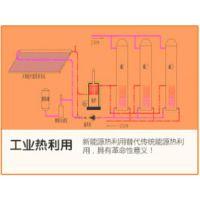 太阳能热水系统(已认证),石家庄太阳能,酒店太阳能热水工程