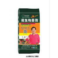 厂家直供微生物菌剂,菌肥价格,济宁锦江化工专业菌肥生产厂家