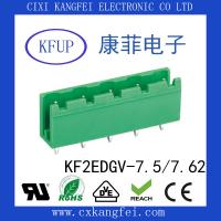 供应 插拔式接线端子 闭口直针 KF2EDGV-7.5/7.62MM间距 慈溪康菲电子