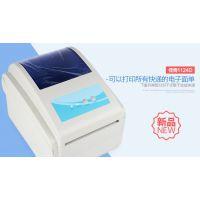 佳博GP1124D申通汇通E邮宝快递电子面单热敏条码不干胶标签打印机
