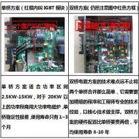 茂名电蒸柜厂家亲和力QHL-ZG30KW 8档