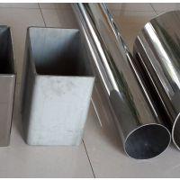 佛山行业推荐优质不锈钢装饰管 304/316L不锈钢管