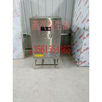 蒸汽发生器 电加热蒸汽发生器 蒸汽发生器价格 蒸汽食品蒸箱