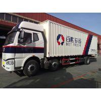 一汽解放j6国五前四后四240马力厢式货车销售:13716325930