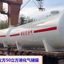 青海40立方液化石油气残液罐价格,15153005680