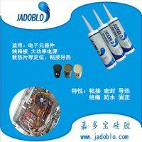 广东深圳电子版粘接密封胶多少钱一支耐高温导热密封胶