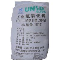 氢氧化钾优利德90% 工业级片状 正品保障